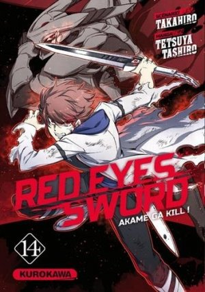 Red Eyes Sword - Akame ga Kill ! 14 Simple