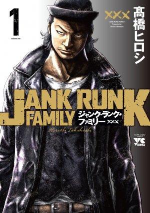 Jank Runk Family 1 Manga