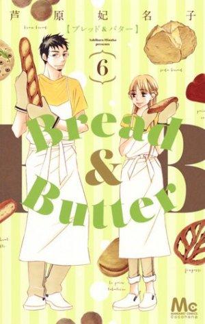 Bread & Butter 6