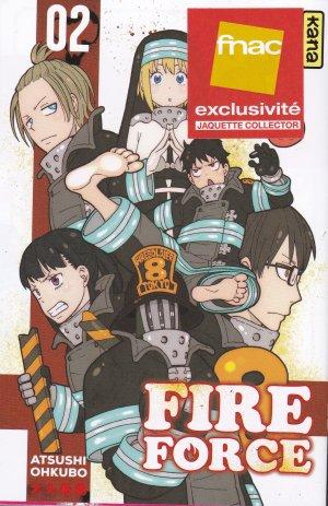 Fire force édition Edition spéciale Fnac