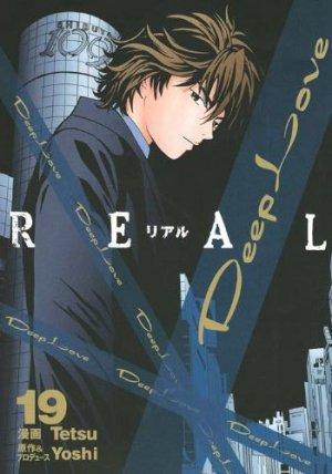 couverture, jaquette Deep Love REAL 19