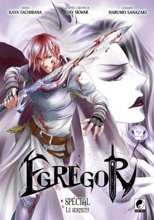 Egregor édition Volume spécial