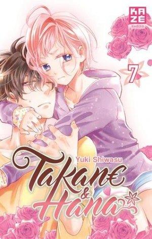 couverture, jaquette Takane & Hana 7  (kazé manga) Manga
