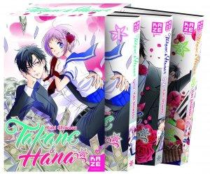 Takane & Hana édition Coffret