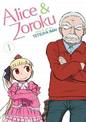 Alice to Zouroku Manga