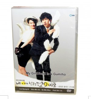 My Girlfriend Is a Gumiho (drama) édition Simple