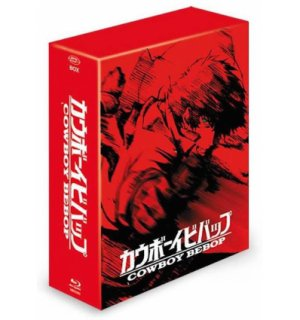 Cowboy Bebop édition Prestige Blu-Ray