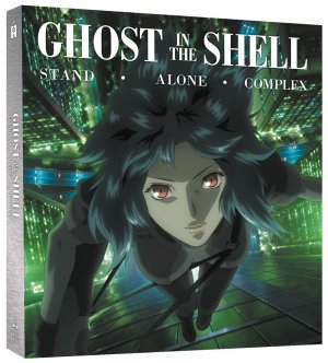 Ghost in the Shell : Stand Alone Complex - Édition ultimate Blu-Ray édition Ultimate Blu-Ray