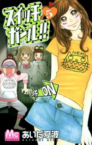 couverture, jaquette Switch Girl !! 5  (Shueisha)