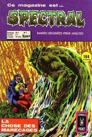La Créature du Marais # 1 Kiosque V1 (1974 - 1977)