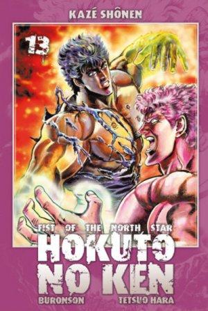 Hokuto no Ken - Ken le Survivant