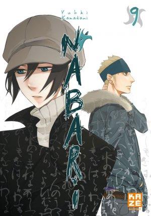 Nabari # 9