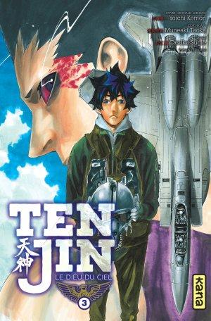 Tenjin # 3