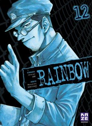 Rainbow T.12