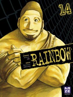 couverture, jaquette Rainbow 14 Réédition Française (kazé manga)