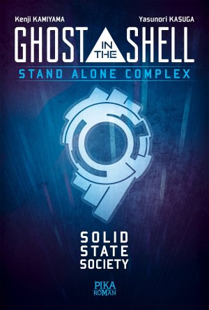Ghost in the Shell - S.A.C. Solid State Society  Simple
