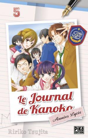 Le journal de Kanoko - Années lycée 5 Simple