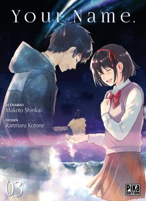Your name. #3