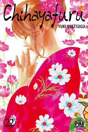Chihayafuru 22 Simple