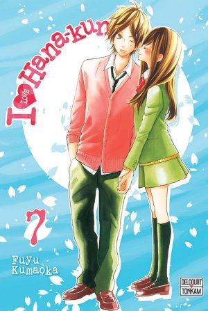 I love Hana-kun 7 Simple