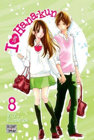 I love Hana-kun 8 Simple