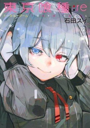 Tokyo Ghoul : Re # 12