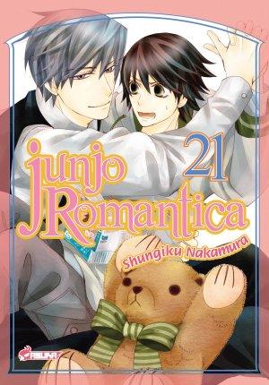 Junjô Romantica 21 Simple
