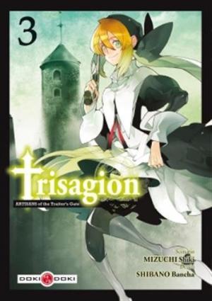 Trisagion 3 Simple
