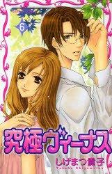 couverture, jaquette Big Bang Vénus 6  (Akita shoten) Manga