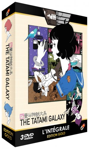 The Tatami Galaxy édition Intégrale Gold