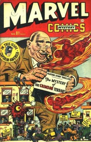 Marvel Mystery Comics # 81