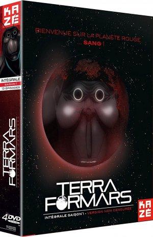 Terra Formars édition Intégrale DVD 2017