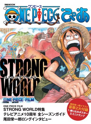One Piece Strong World Mook édition Simple