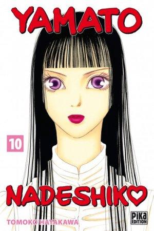 Yamato Nadeshiko # 10