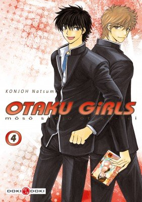 couverture, jaquette Otaku Girls 4  (Doki-Doki)