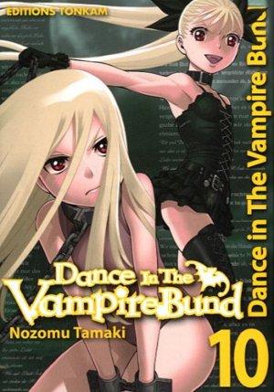Dance in the Vampire Bund édition Premier tirage défectueux