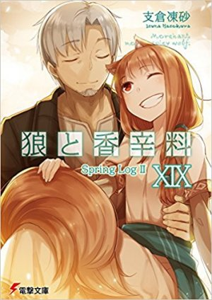 Spice and Wolf 19 simple