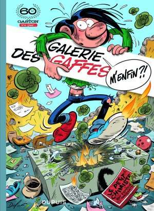 Gaston - La Galerie des Gaffes édition Limitée