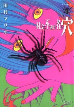 Les enfants de l'araignée édition Simple