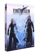 Final Fantasy VII - Advent Children édition UNITE