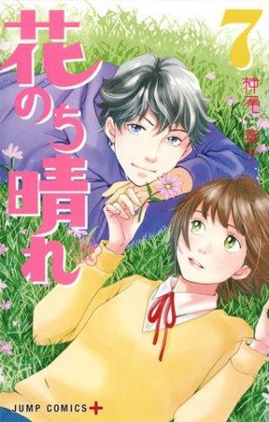 Hana nochi hare - Hana yori dango next season # 7