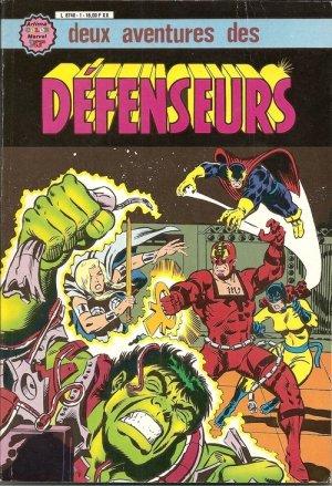 Les Défenseurs édition Reliure éditeur (1981 - 1984)