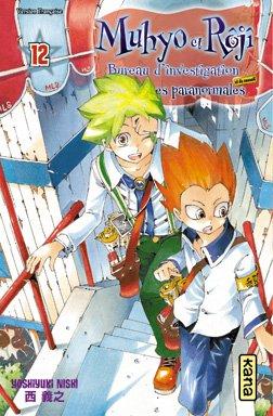 couverture, jaquette Muhyo et Rôji 12  (kana)