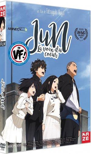 Jun, la voix du cœur édition DVD