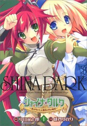 Shina Dark édition simple