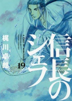 Le Chef de Nobunaga 19 Simple