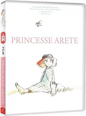 Princess Arete édition DVD