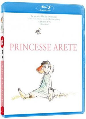 Princess Arete édition Blu-ray