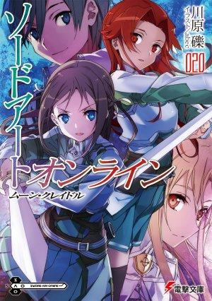 Sword art Online 20 Japonaise