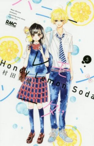 Honey Lemon Soda 5